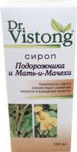 Dr. Vistong сироп подорожникаи мать-и- мачехи 150 мл N 1