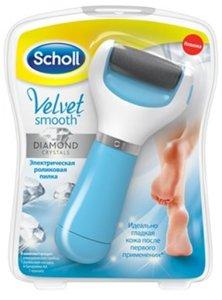 Электрическая роликовая пилка для стоп Scholl с роликом средней жесткости (голубая)