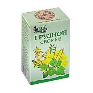 Сбор грудной N2 Иван-Чай пачка 50г N 1