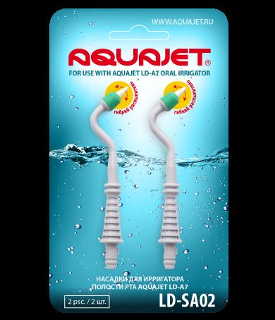 Насадка Aquajet LD-SA02 для ирригатора LD-A7 N2