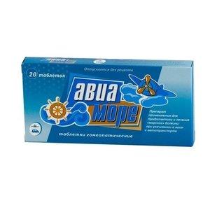 Авиа-море таб д/рассасывания N20