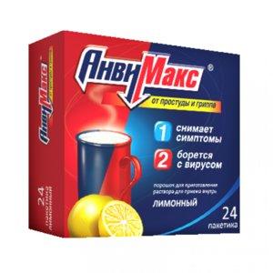 АнвиМакс порошок для пригот. раствора Лимон N24