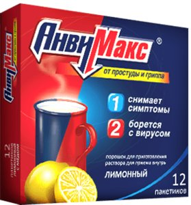 АнвиМакс порошок для пригот. раствора Лимон N12