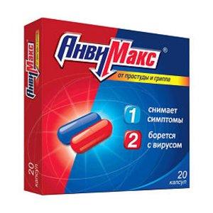 АнвиМакс капсулы N20