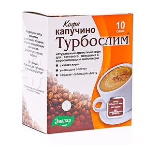 Турбослим Кофе капучино жиросжигающий саше N10