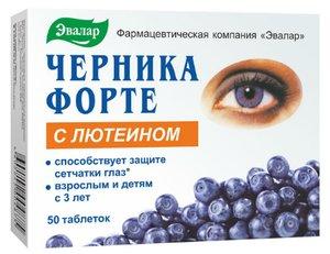 Эвалар Черника-Форте таблетки с лютеином N50