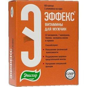 Эффекс витамины для мужчин капс N60