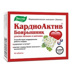 Эвалар КардиоАктив Боярышник таблетки N40