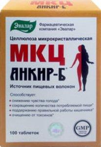 МКЦ Анкир-Б (Микроцел) таблетки 500мг N 100