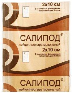 Лейкопластырь мозольный Салипод 2*10 см 1 шт.