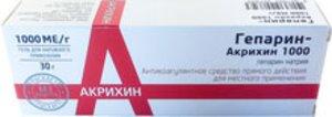 Гепарин-Акрихин 1000 гель 1000МЕ/г 30г