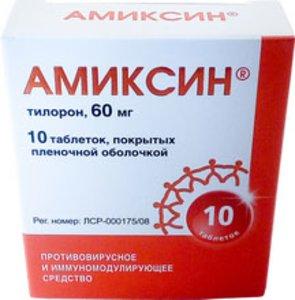 Амиксин таб 60мг N10