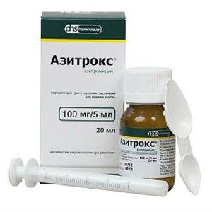 Азитрокс порошок д/суспензии для приема внутрь фл 100мг/5мл 15,9г