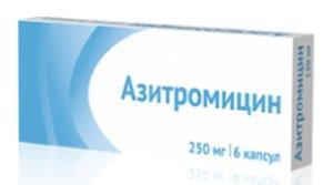 Азитромицин капс 250мг N6 Озон