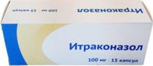 Итраконазол капс 100мг N15 Озон