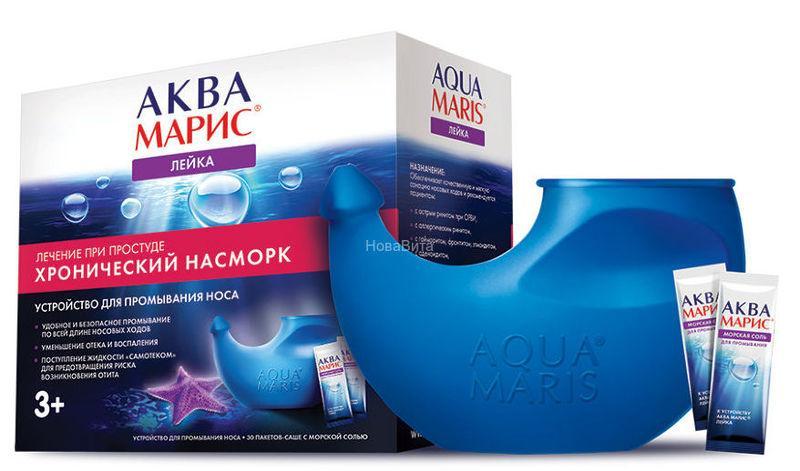 Аква Марис Лейка устройство для промывания носа 330мл + средство саше N30