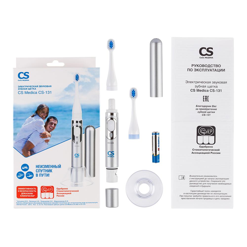 Зубная щетка CS Medica CS-131 электрическая звуковая