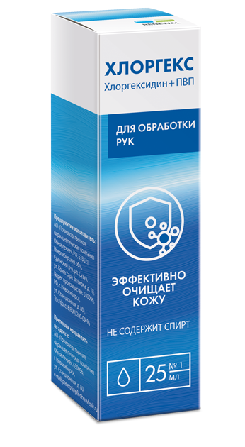 Хлоргекс р-р фл 25мл Обновление