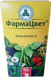 Сбор Арфазетин-Э КЛС пак 50г N 1