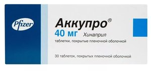 Аккупро таблетки покрытые оболочкой 40 мг N30