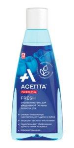 Асепта Fresh Ополаскиватель для полости рта 250 мл