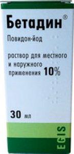 Бетадин раствор 10% 30мл флакон N 1