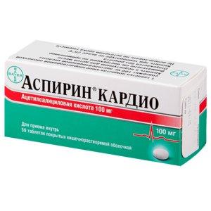 Аспирин Кардио таблетки, покрытые оболочкой 100 мг N56