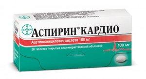 Аспирин Кардио таблетки, покрытые оболочкой 100 мг N28