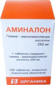 Аминалон таблетки 250мг N 100