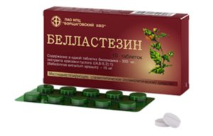Белластезин таб N10 Вифитех