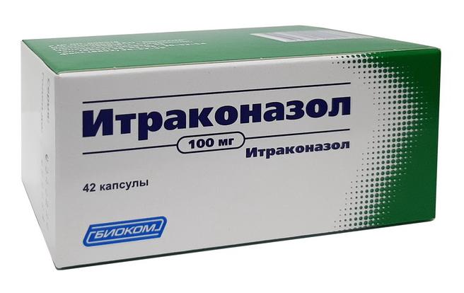 Итраконазол капс 100мг N42