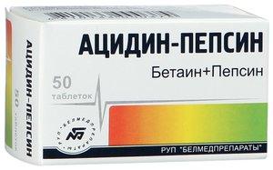 Ацидин-пепсин таб N50