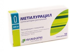 Метилурацил супп ректальные 500мг N10 Дальхимфарм