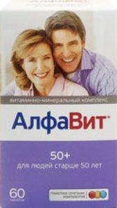 Алфавит 50+ таблетки, покрытые плен. оболочкой N60
