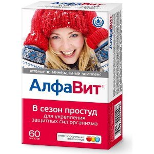 Алфавит В сезон простуд таблетки, покрытые оболочкой N60