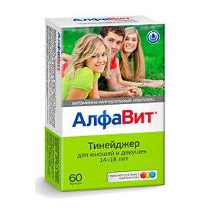 Алфавит Тинейджер таблетки жевательные N60