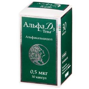 Альфа Д3-Тева капсулы 0,5 мкг N30