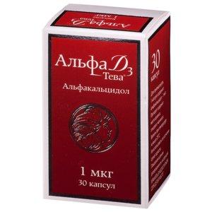 Альфа Д3-Тева капсулы 1 мкг N30