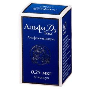 Альфа Д3-Тева капсулы 0,25 мкг N60