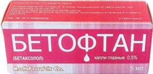 Бетофтан капли глазные 0,5% 5 мл N 1