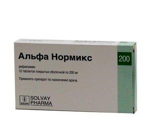 Альфа Нормикс таблетки покрытые оболочкой 200мг N 12