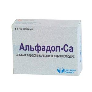Альфадол-Са капс N30