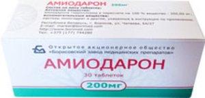 Амиодарон таблетки блист 200 мг N 30