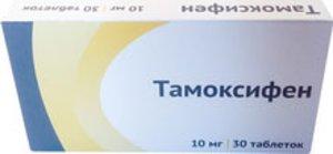 Тамоксифен таблетки 10мг N 30