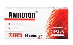 Амлотоп таблетки 10 мг N 30