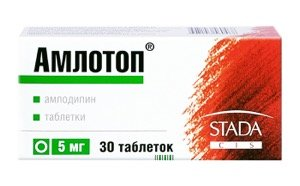 Амлотоп таблетки 5 мг N 30