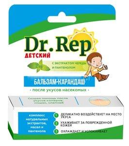 Доктор Реп детский бальзам-карандаш после укусов 4,2г