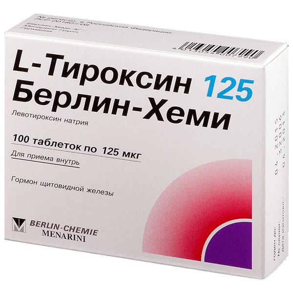 L-Тироксин 125 Берлин-Хеми таб 125мг N100