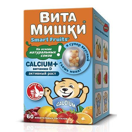 ВитаМишки Calcium+ пастилки жевательные N60