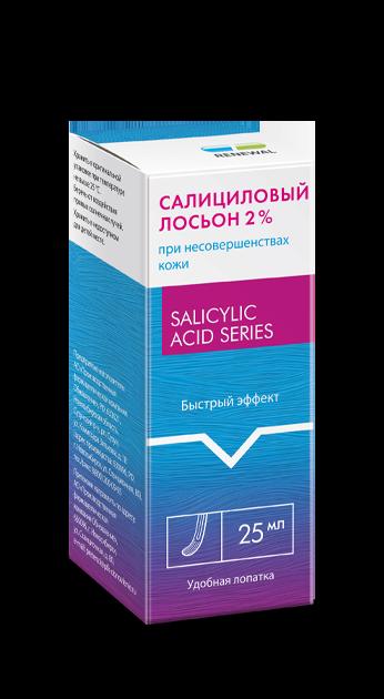 Салициловый лосьон фл 2% 25мл Обновление